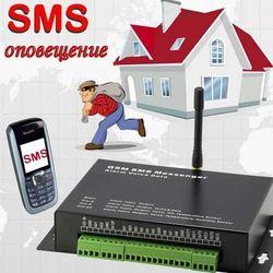 В Казахстане заработает мобильная система оповещения о чрезвычайных ситуациях