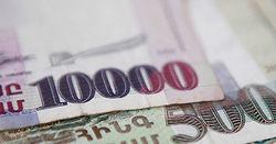 Каков текущий дефицит госбюджета Армении?