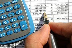 Добьется ли Кыргызстан бездефицитности госбюджета?