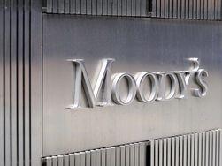 Каковы оценки перспектив экономического роста Азербайджана от Moоdy's?