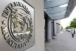 Как МВФ оценивает работу армянского правительства?