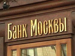 Банк Москвы переводит сотрудничество с риелторами на новый уровень