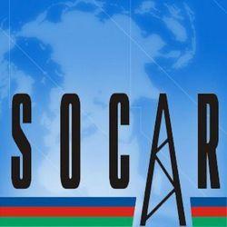 SOCAR начинает реализацию масштабного проекта