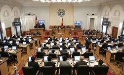 На сколько сокращены расходы парламента Кыргызстана?