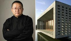 Архитектор Ван Шу получил Притцкеровскую премию