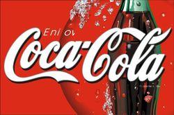 В Казахстане возбудили уголовное дело против представительства «Кока-Колы»