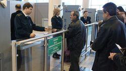 Бориспольские таможенники задержали ливанского контрабандиста