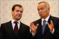 Дмитрий Медведев и Ислам Каримов