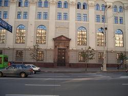Первый шаг к девальвации совершен Национальным банком Белруси
