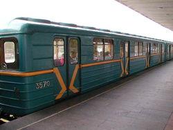 Экспресс-метро будет открыто в Подмосковье
