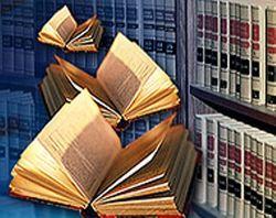 Что представит Ереван на всемирной книжной выставке?