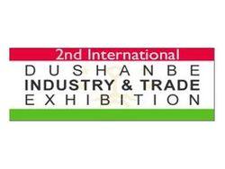 Когда пройдет в Душанбе международная индустриально-торговая выставка?