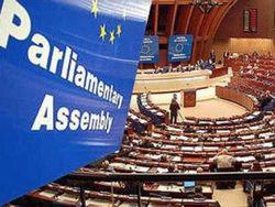 Что содержит новая резолюция ПАСЕ по Грузии?