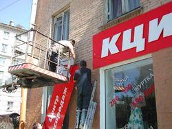 Что сделают с незаконной рекламой в Москве?