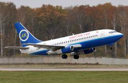 Авиакомпанию «Кыргызстан» предлагают закрыть