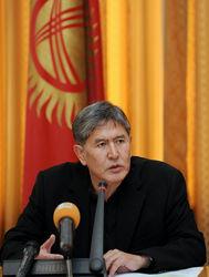 Станет ли Кыргызстан «раем для инвесторов»?