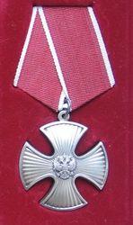 За что студент получит «Орден Мужества» в Кремле?