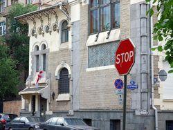 Какие здания могут быть конфискованы у владельцев в Грузии?