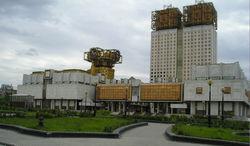 Комплекс зданий президиума Российской академии наук