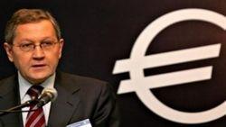 На сколько увеличат Европейский фонд финансовой стабильности?