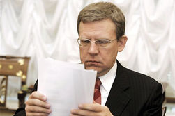 Вместо отставки Кудрин получит две новые должности?