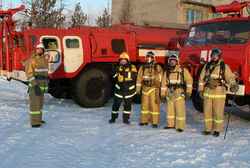 пожарно-спасательная служба