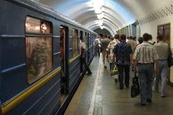 Метро Киева признано опасным для жизни
