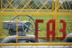 «Нафтогаз» хочет взять кредит у «Газпромбанка»