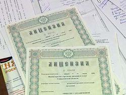 Какие новые виды лицензирования внедрены в Узбекистане?