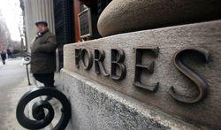 В рейтинге от Forbes Урал занял второе место