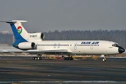 Почему «Таджик Эйр» отказывается от китайских самолетов?