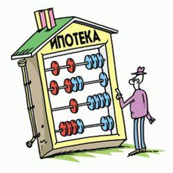 Где самая невыгодная ставка по ипотеке в мире?