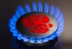 Когда будут пересмотрены цены на российский газ?