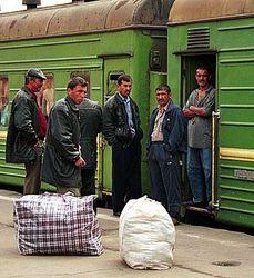 трудовые мигранты