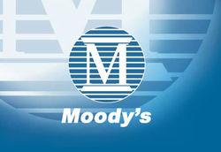 Moody's понизило кредитный рейтинг Республики Беларусь