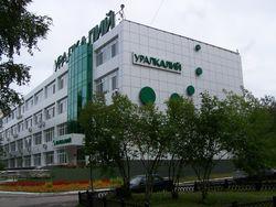 Получит ли «Беларуськалий» миллиардный кредит?