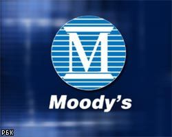 У Банка Москвы падает рейтинг