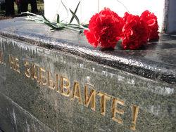 память жертв политических репрессий