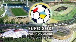 УЕФА ЕВРО-2012 в Украине