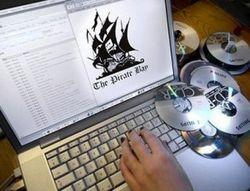 В Казахстане за размещение пиратского контента будут отбирать компьютер