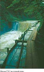 ГЭС станут залогом энергетической безопасности Карабаха