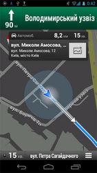 В Украине запустили навигацию  Google