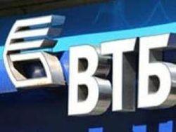 ВТБ не станет выкупать бумаги держателей GDR