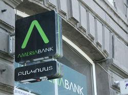 «Америабанк» увеличит кредитование малого бизнеса