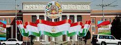 Как Таджикистан готовится к предстоящим в столице международным мероприятиям