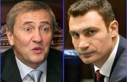 Виталий Кличко и Леонид Черновецкий