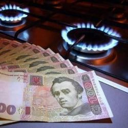 Почему цена российского газа для Украины может вырасти?