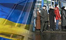 Кабмин утвердил выплаты компенсаций вкладчикам Сбербанка СССР