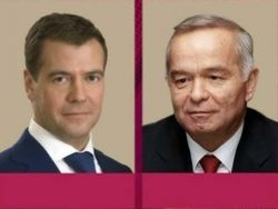 Как Дмитрий Медведев поздравил Ислама Каримова с днем рождения?