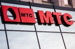 На сколько подорожают услуги «МТС»?